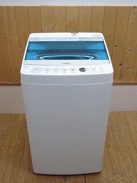 中古 ハイアール 洗濯機 JW-C45A-W 4.5kg 取扱説明書付 本店 Haier 在庫一掃 風乾燥 全自動洗濯機 しわケア脱水 お急ぎコース10分 スパイラルパルセーター 札幌