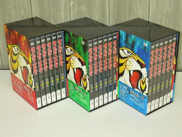 中古 タイガーマスク DVD-BOX 全3BOXセット BOX-1 BOX-2 BOX-3 第1話~第105話 DVD18枚セット 虎の穴 ジャイアント馬場 封入特典付き 悪役レスラー 新品 送料無料 大特価 アニメ 札幌 プロレス 伊達直人 映像