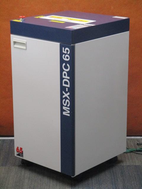 【大型商品】【中古】明光商会 MSシュレッダー MSX-DPC65 A3対応 業務用 [B7252]