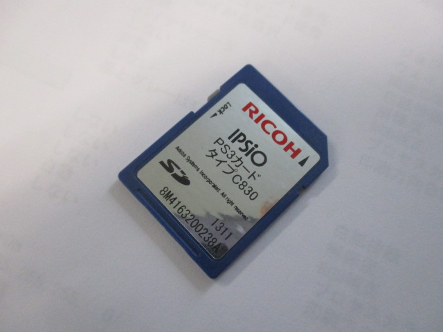 ★!RICOH RICOH IPSiO PS3 card type C830 kind cord: For 306523 ◇ IPSiO SP  C831/C831M/C830/C830M (only in the click post  Home delivery postage +