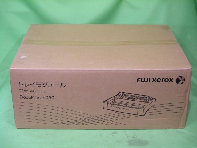 【新品/未開封】富士ゼロックス FUJI XEROX トレイモジュール E3300146 DocuPrint4050用 [B7997]