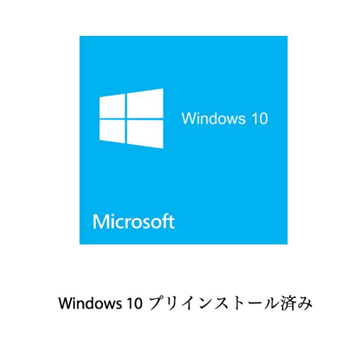 13インチ MacBook Air Windows [1800] MQD32J/ A 10プリインストール済みモデル