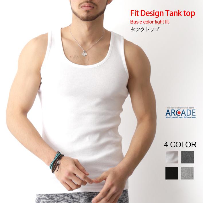 日本全国 送料無料 インナーにも最適 夏の重ね着に ベーシック 無地タンクトップ タンクトップ メンズ ノースリーブ タイトフィット 無地 インナー 期間限定送料無料 テレコリブ