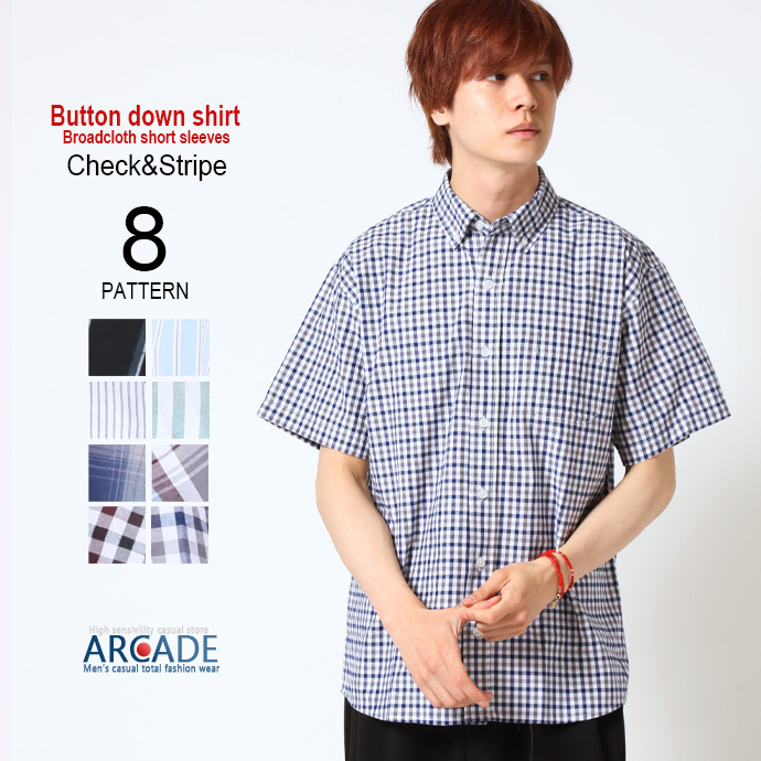 チェックシャツ メンズ 半袖シャツ ボタンダウン 春 夏 メンズファッション カジュアルシャツ ストライプシャツ アーケード 正規逆輸入品 チェック トップス 柄シャツ ボタンダウンシャツ 限定モデル シャツ ARCADE