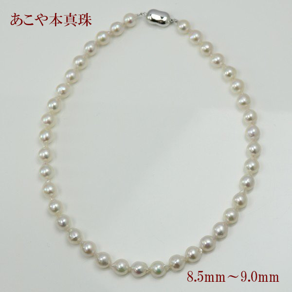 真珠 パール ネックレス あこや真珠 パールネックレス 8mm-8.5mm ホワイトピンクカラー バロックパール シルバー アコヤ本真珠 カジュアル