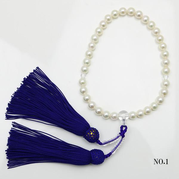 真珠 パール 数珠 あこや真珠 数珠 アコヤ真珠 7.5mm-8mm ホワイトカラー 正絹白房 紫房 冠婚葬祭 葬儀 法事 葬式