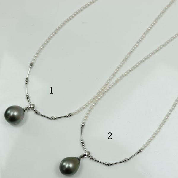真珠 パール ネックレス 黒蝶真珠 あこや真珠 ベビーパール ペンダント セット パール 真珠 ムーンストーン