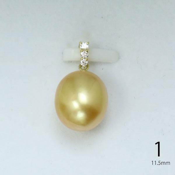 真珠 パール ペンダント 南洋白蝶真珠 パール ペンダント 11mm-12mm ナチュラルゴールドカラー デザイン K18 カジュアル ダイヤ