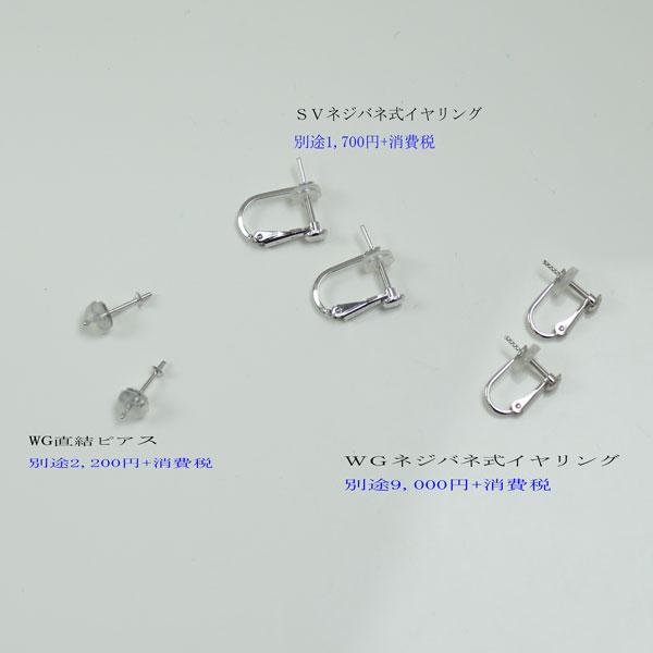真珠 パール ペアー ルース アコヤ真珠 8mm 8 5mm グレーパール イヤリングかピアスに加工します 伊勢志摩 パール 真珠 ムーンストーン あこや真珠R5AL4j