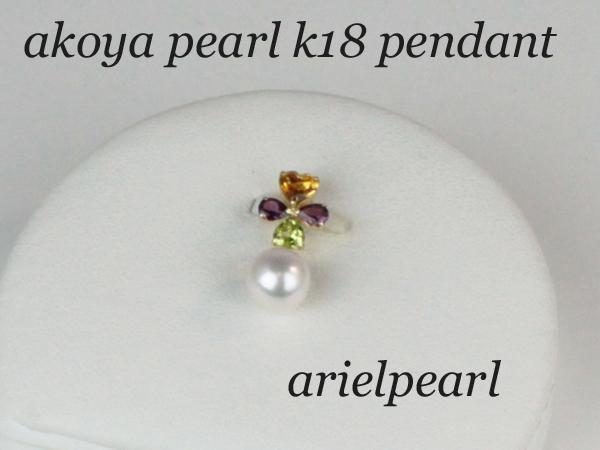 真珠 パール ペンダント アコヤ真珠 ペンダント あこや真珠 8mm-8.5mm 半輝石 18金 パール 真珠 ムーンストーン