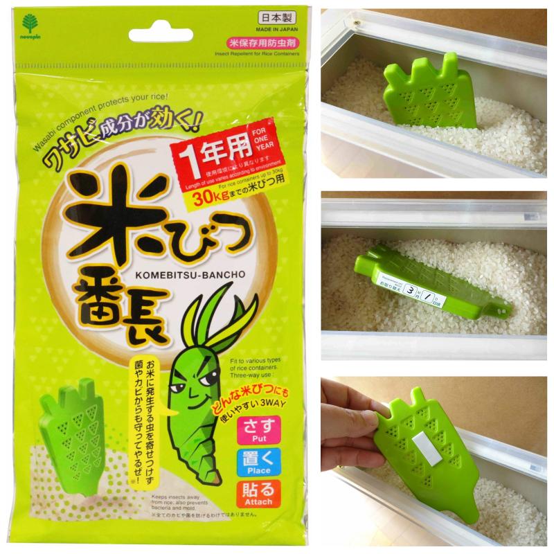 安心の天然素材わさび成分が効く 送料込 米びつ 新作 お米 キャンペーンもお見逃しなく 防虫剤 1年 虫よけ 日本製 虫除け 30kgまで