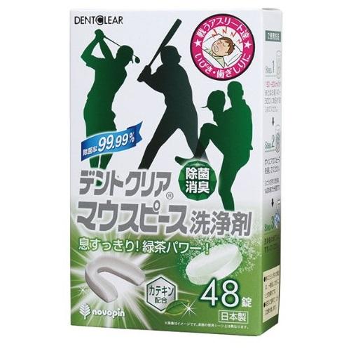 [送料込] マウスピース 洗浄剤 除菌 消臭 デントクリア 48錠入 日本製