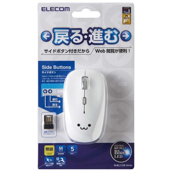 ワイヤレスマウス 5ボタン BlueLED マウス 無線 コンパクト ELECOM