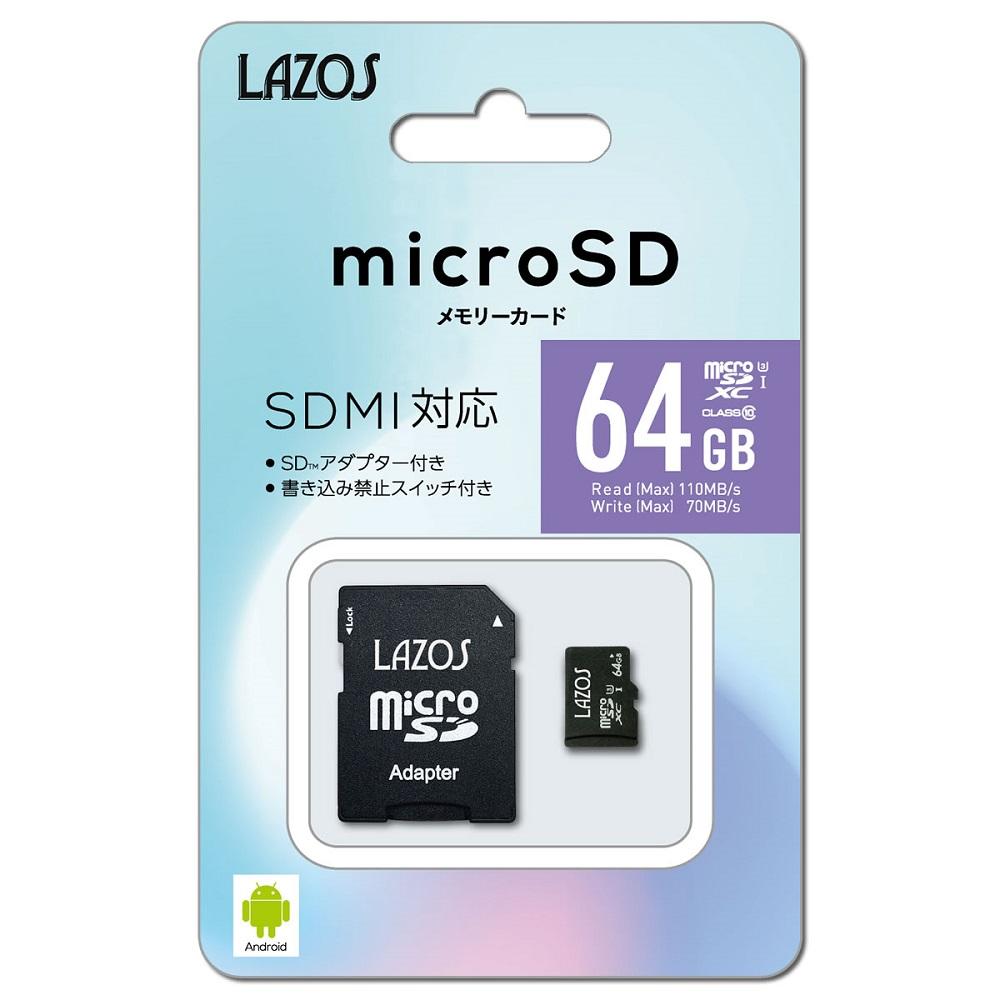 安心の国内メーカー製品 優先配送 送料込 マイクロSDカード microSDXC 64GB Lazos U3 class10 往復送料無料 1年保証 UHS-I