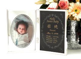 誕生フォトフレーム2W 3個セット【誕生祝・出産祝・内祝】名入彫刻*