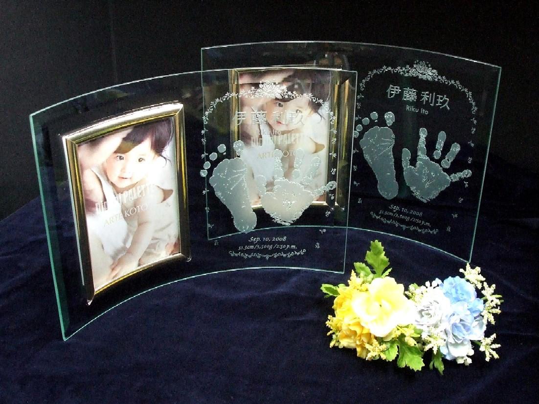 手形足形フォトフレームL 2個セット【出産・誕生・内祝】*名入彫刻