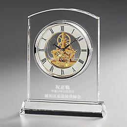 ナルミクリスタル時計[マルカート]スケルトンクロック【名入彫刻】