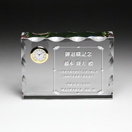 ソフィアクリスタル時計:SDT-16(S)【名入彫刻込】
