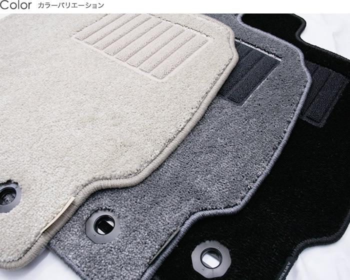 Auc Artigiano Bmw Z3 Floor Mats Artigiano Floormats Kamat Car