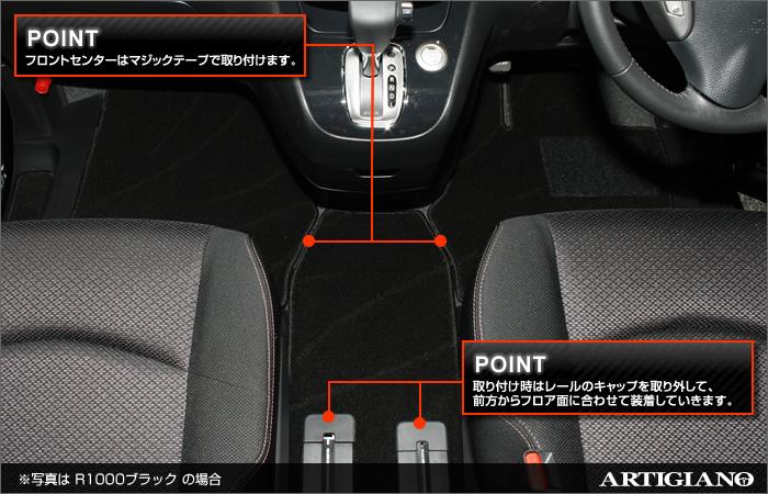 세레나 C26 플로어 매트 + ラゲッジマット + 단계 매트 순정 type (FC26, NC26, FMC26) | アルティジャーノ | 플로어 매트 바닥 매트 카 매트 자동차 매트
