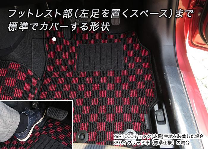 トヨタ シエンタ 170系 3列シート フロアマット+ステップマット+トランクマット H27年7月~ 【ラバー】 フロアマット カーマット 車種専用アクセサリー