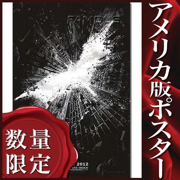 【モノクロポスター】ダークナイト ライジング (バットマン/クリスチャンベール) /ADV-DS