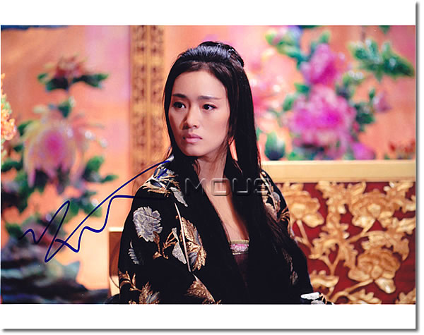 【直筆サイン入り写真】コン・リー (王妃の紋章 映画グッズ)