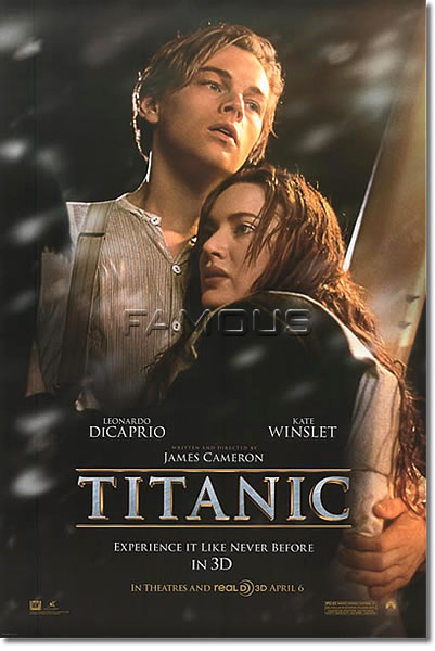 타이타닉 3D 영화 포스터/DS
