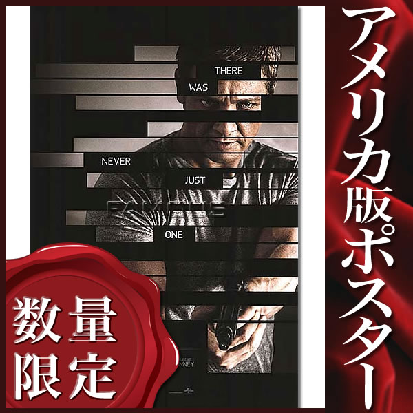【映画ポスター】ボーンレガシー (ジェレミーレナー/THE BOURNE LEGACY) /ADV-DS