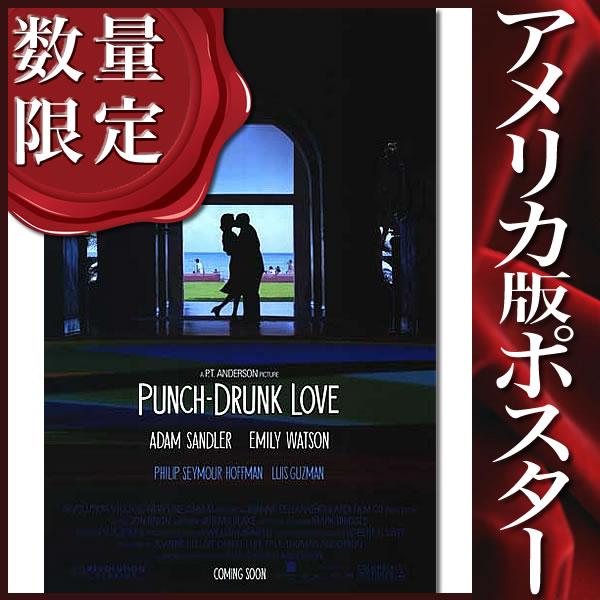 【映画ポスター】 パンチドランクラブ PUNCH DRUNK LOVE /インテリア アート おしゃれ フレームなし /片面印刷
