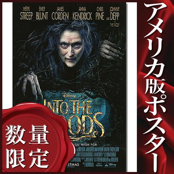 【映画ポスター】イントゥザウッズ (メリルストリープ) /ADV-DS