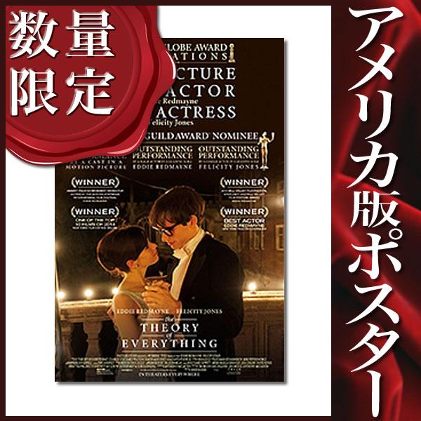 【映画ポスター】博士と彼女のセオリー (エディレッドメイン) /REVIEW DS