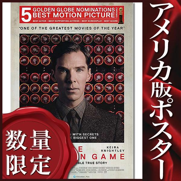 【映画ポスター】イミテーションゲーム エニグマと天才数学者の秘密 (ベネディクトカンバーバッチ) /SS