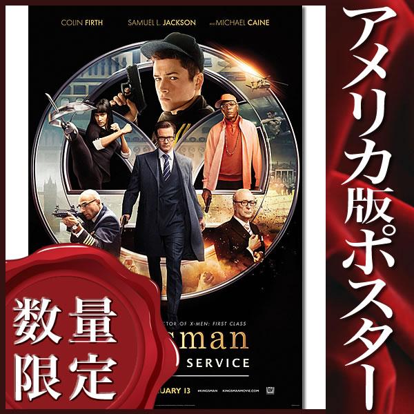 【映画ポスター】 キングスマン コリンファース /アメコミ インテリア おしゃれ フレームなし /ADV-DS