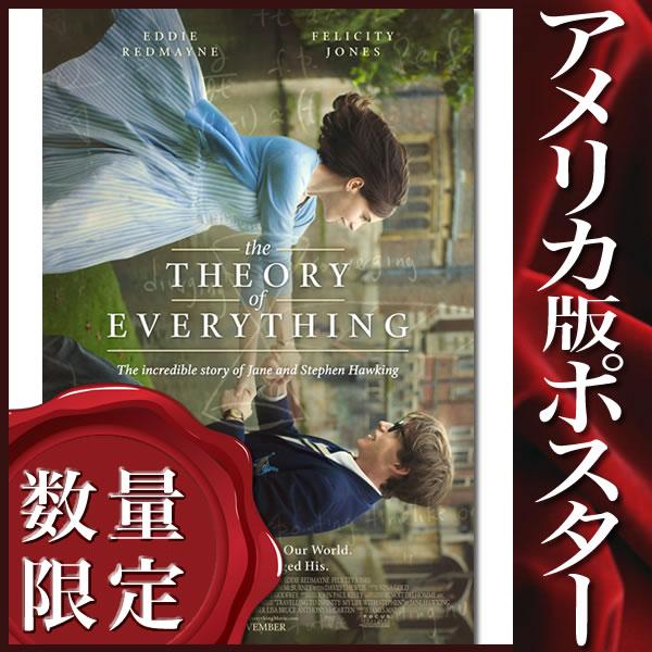 【映画ポスター】博士と彼女のセオリー (エディレッドメイン) /DS