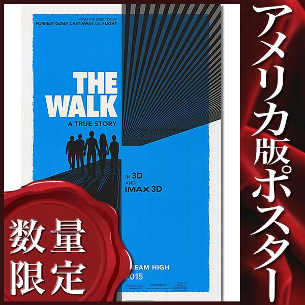 【映画ポスター】ザウォーク (ジョセフゴードン=レヴィット) /ADV-DS