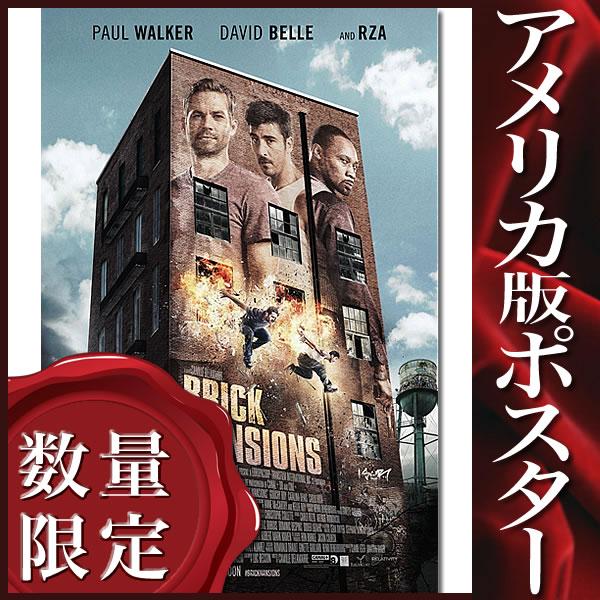 【映画ポスター】フルスロットル (ポール・ウォーカー) /DS