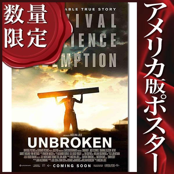 【映画ポスター】不屈の男 アンブロークン (アンジェリーナ・ジョリー) /rare INT-DS