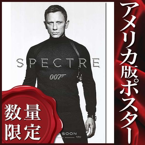 【モノクロポスター】007 スペクター (ジェームズ・ボンド グッズ/ダニエル・クレイグ) /ADV-A-DS
