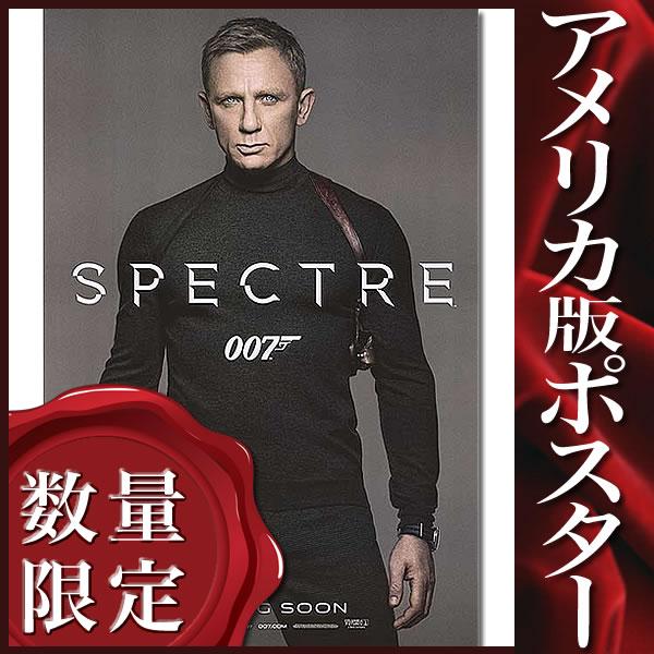【映画ポスター】007 スペクター (ジェームズ・ボンド グッズ/ダニエル・クレイグ/SPECTRE) /ADV-B-DS