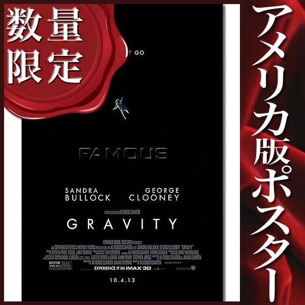 【映画ポスター】ゼログラビティ (サンドラブロック) /IMAX-DS