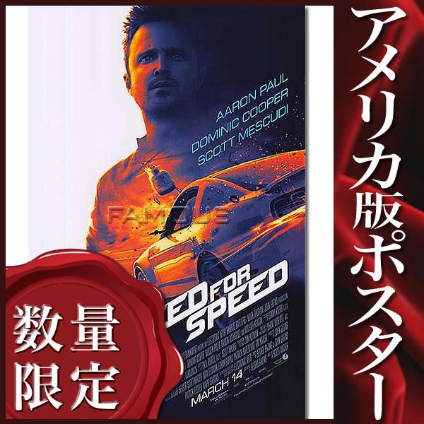 【映画ポスター】ニードフォースピード (アーロンポール) /DS