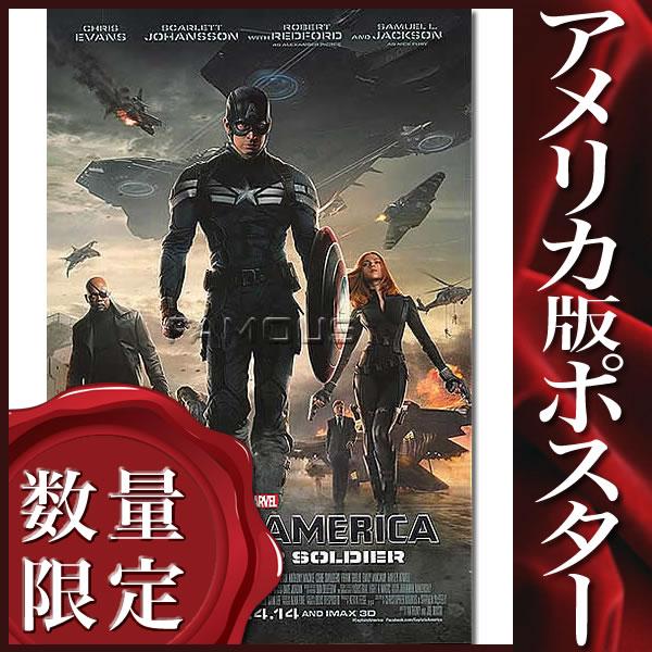 【映画ポスター】キャプテンアメリカ/ウィンターソルジャー (クリスエヴァンス) /マスクあり REG-DS