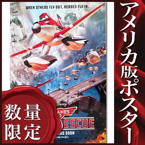 【映画ポスター】プレーンズ2/ファイアー&レスキュー (デインクック) /INT-DS