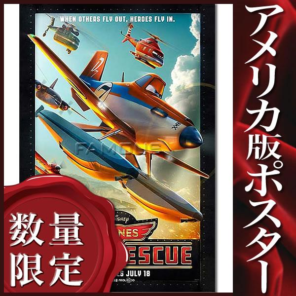 【映画ポスター】プレーンズ2/ファイアー&レスキュー (デインクック) /ADV-DS