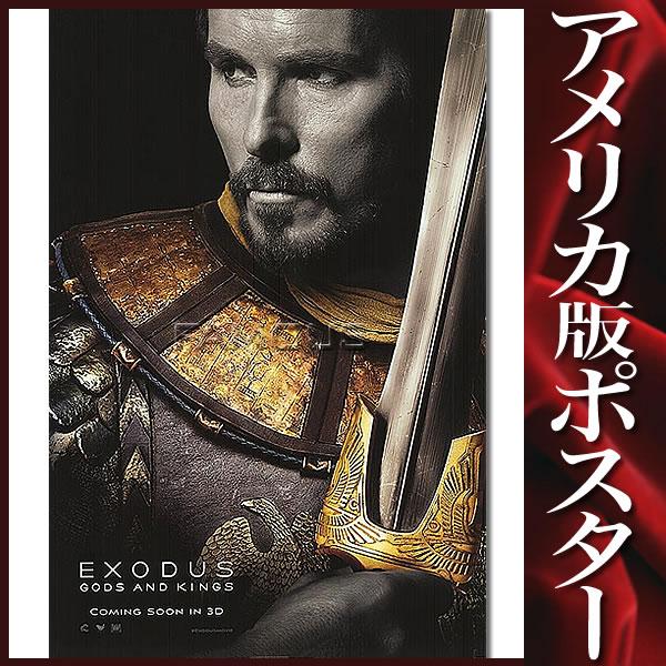 【映画ポスター】エクソダス:神と王 (クリスチャン・ベール)/モーゼ版 INT-ADV-DS