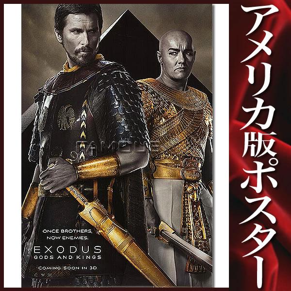 【映画ポスター】エクソダス:神と王 (クリスチャン・ベール)/INT-ADV-DS