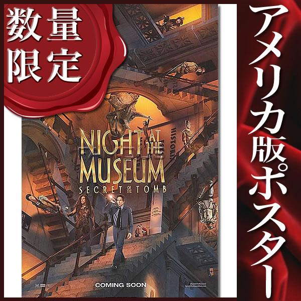 【映画ポスター】ナイトミュージアム エジプト王の秘密 (ベンスティラー) /ADV-B-DS