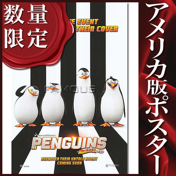 【映画ポスター】 ペンギンズ FROM マダガスカル ザムービー グッズ /アニメ インテリア フレームなし /INT-ADV-両面
