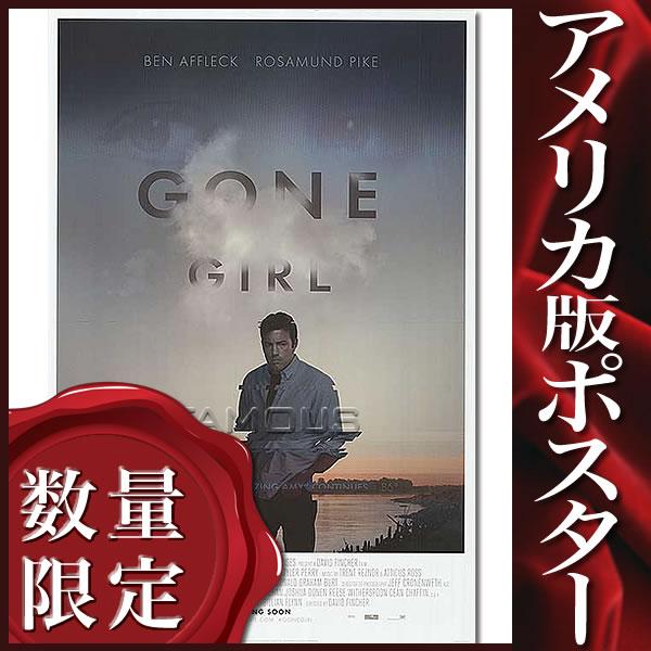 【映画ポスター】ゴーンガール (デヴィッドフィンチャー) /INT-C-DS